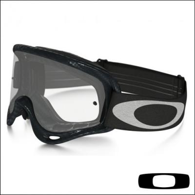 Oakley O'frame Carbon Fiber