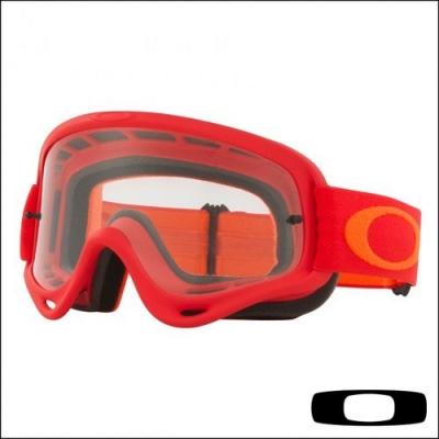 Oakley O'frame Rosso/Arancio