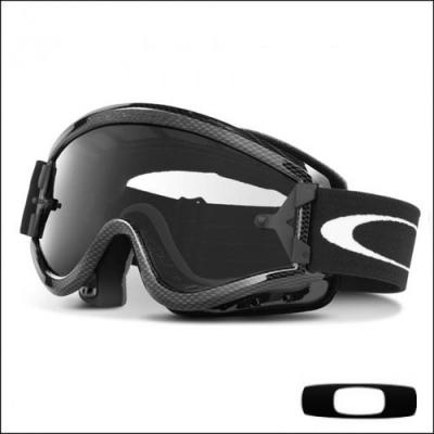 Oakley L'frame OTG Carbon